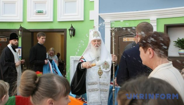 Філарет освятив Київський центр реабілітації дітей-інвалідів