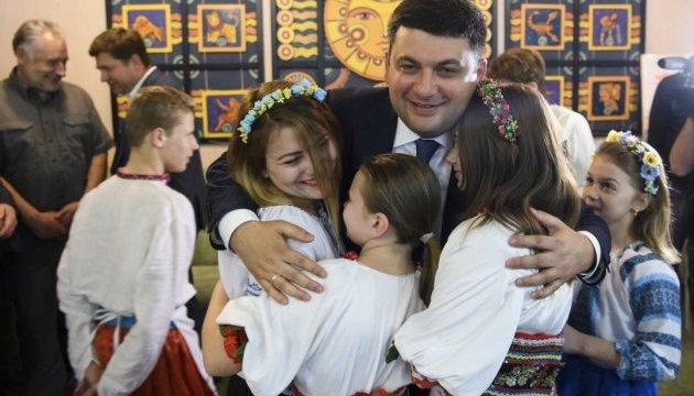 Гройсман посетил в Мариуполе детский дом