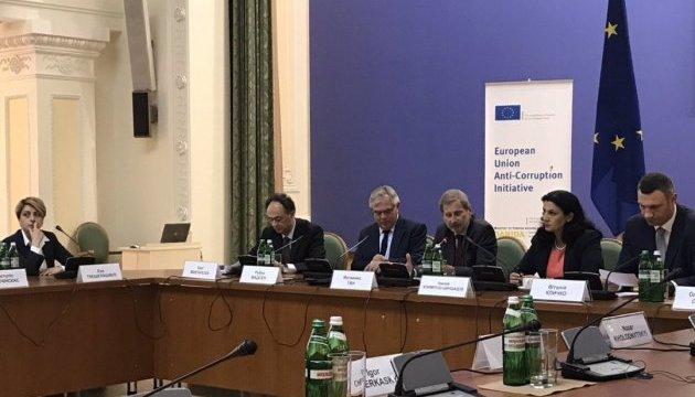 Євросоюз запустив в Україні антикорупційний проект