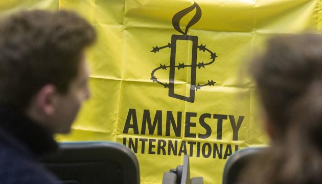 Amnesty: Россия — первая в списке стран, где оказывается давление на критиков власти