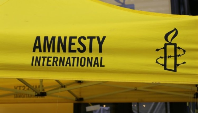 У Туреччині заарештували голову відділення Amnesty International