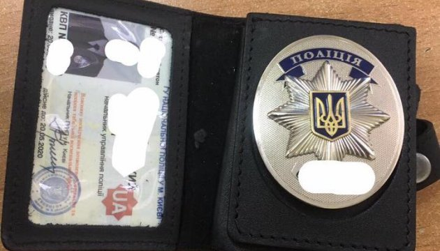 За попытку похищения бизнесмена задержали главу райотдела полиции Обухова - СМИ