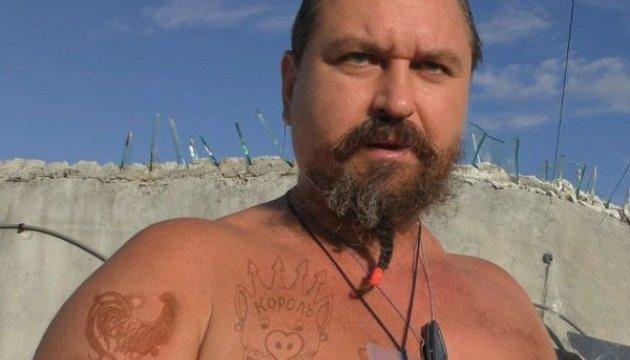 В Мексике россиянин-неонацист получил 1,5 года предварительного заключения
