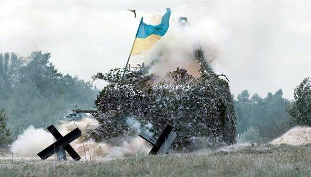 Усик и Вирастюк песней поддержали пограничников Украины