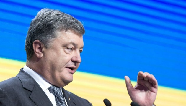 Українці їздитимуть без віз до понад 100 країн - Порошенко