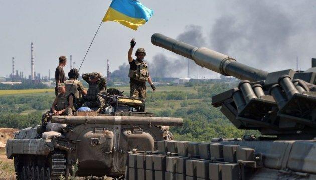 Les Forces militaires ukrainiennes ont repris 1,5km dans la zone grise (photos)