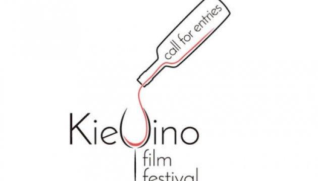 KieVino Film Festival пройде в кінотеатрі під відкритим небом