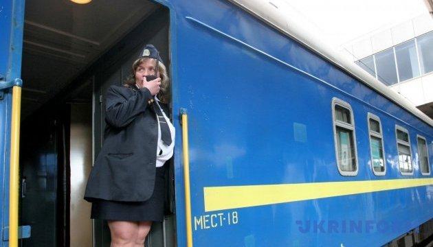 До Варни відтепер можна дістатися поїздом і з Києва