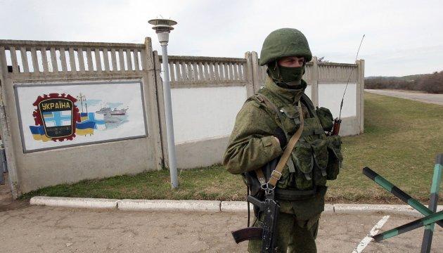 Росія захопила два ядерних сховища в Криму - Клімкін