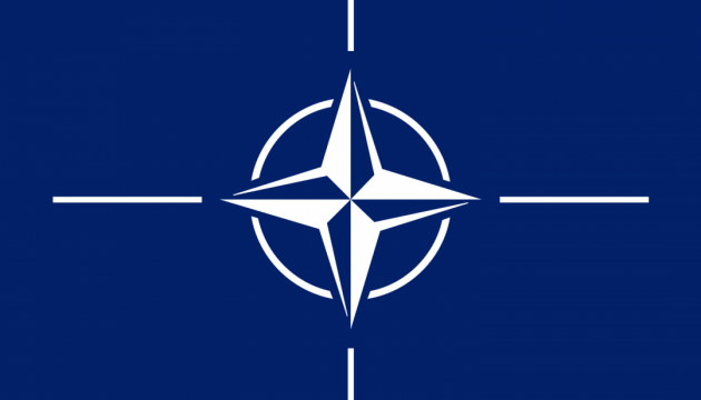 Церемония вступления Черногории в НАТО пройдет 7 июня