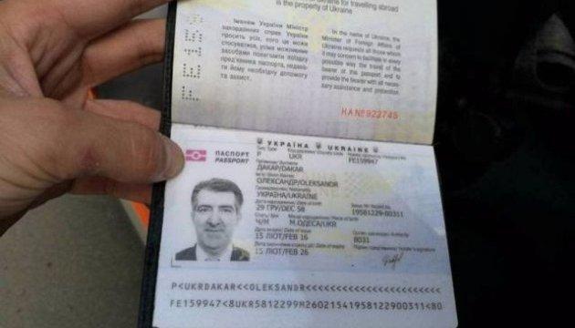 Нападавшему на Осмаева и Окуеву объявлено подозрение – прокуратура
