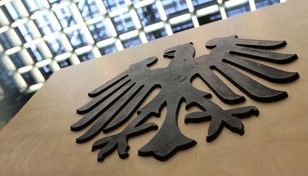 У Німеччині  - фінансова реформа