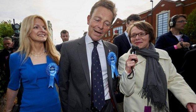 В Британии депутата обвинили в финансовом преступлении