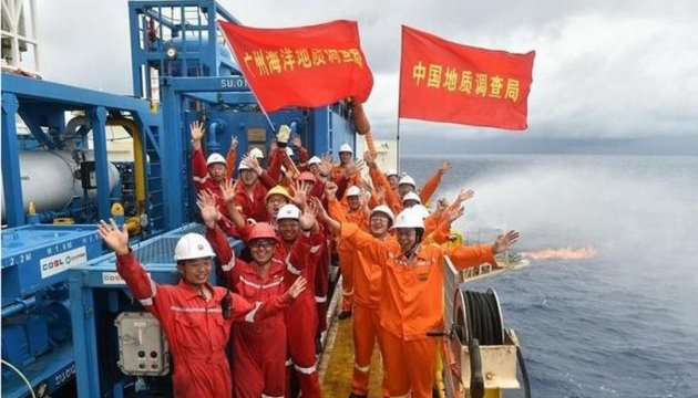 Китайские запасы «горючего льда» оцениваются в80 млрд тонн