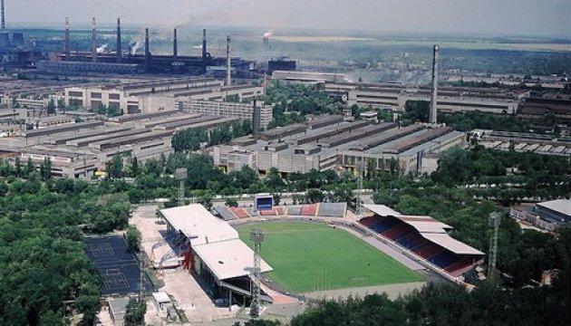 ЗМІ: «Динамо» і «Карпати» не бажають грати у Маріуполі