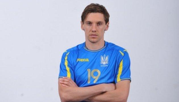Гармаш не зіграє проти Фінляндії