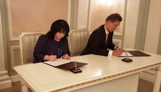 «Газпром» будет строить транспортную инфраструктуру в Болгарии по европейским правилам