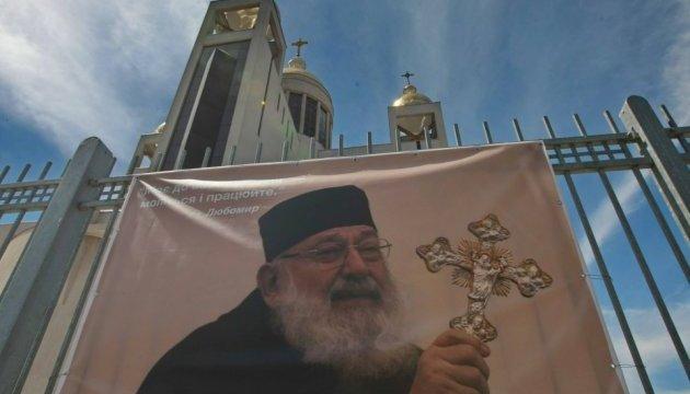 У Патріаршому соборі готуються до похорону Любомира Гузара
