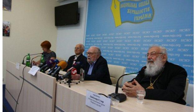 Брюховецький: Гузар був квінтесенцією групи «Першого грудня»