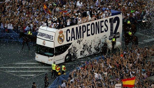 Як Мадрид зустрічав переможців Ліги чемпіонів