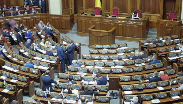 Parliamentary committee initiating address to EU on additional trade quotas for Ukrainian goods