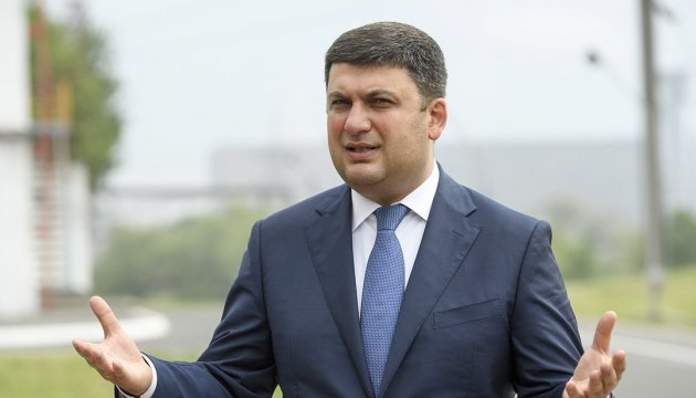 乌总理:我们坚决反对出售土地给外国人