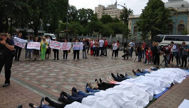 Под Радой сторонники медреформы проводят акцию