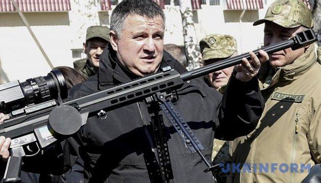 Аваков заявив, що не допустить другого етапу