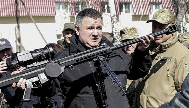 Аваков назвав перешкоди для вільного обігу зброї