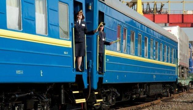 Поїзд Маріуполь – Харків прямуватиме до Бахмута