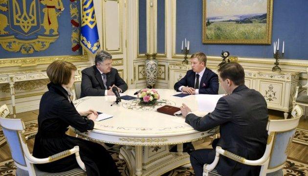 Нафтогаз vs Газпром: Коболєв анонсував завершення