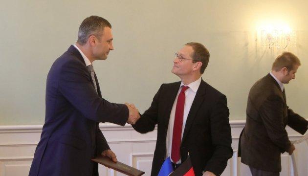 基辅与柏林签署合作声明