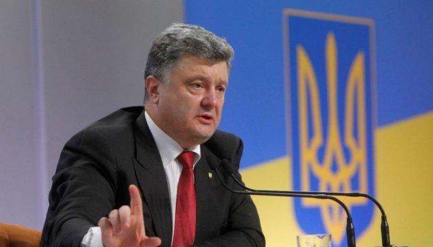 Poroshenko: Ucrania gasta el 6% del PIB en la defensa y seguridad