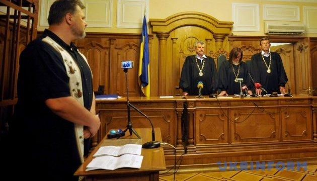 Справа Коцаби: про самовідвід заявив ще один суддя