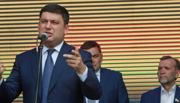 Ukraine takes necessary measures to protect energy independence - Groysman