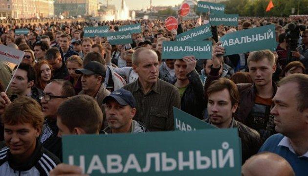 Мерія Москви дозволила антикорупційний мітинг Навального 12 червня