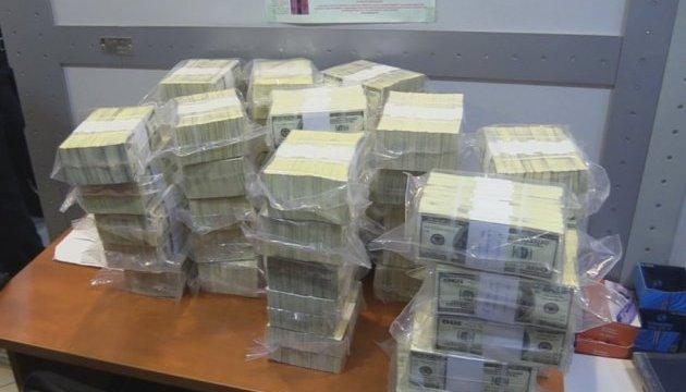 СБУ показала, як вилучали хабар на $5 мільйонів у Фонді гарантування