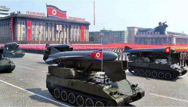 Трамп пригрозив Північній Кореї «вогнем і люттю»