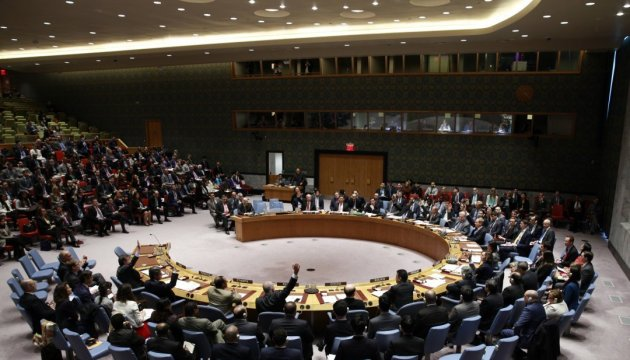 Ukraine draws UN attention to Russia's delivery of arms to terrorists