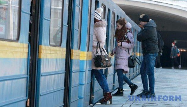 "После матча ""Динамо"" - ""Олимпик"" ограничат вход на нескольких станциях метро"