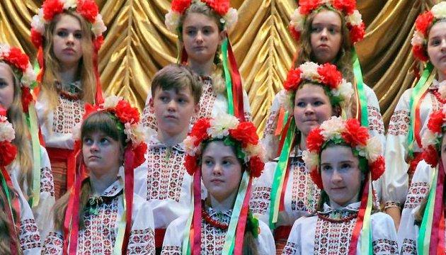 Житомирський дитячий хор здобув