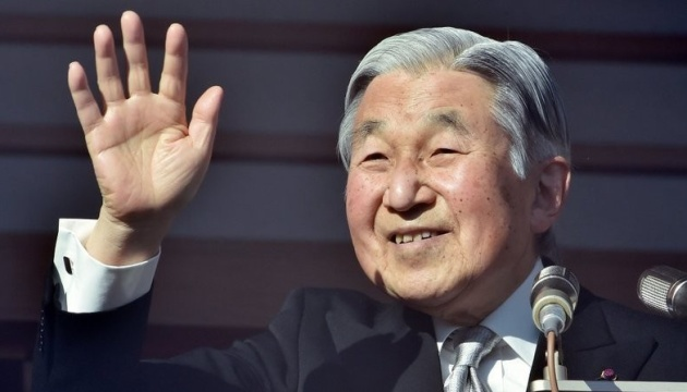 Імператор Японії зречеться престолу наприкінці квітня 2019