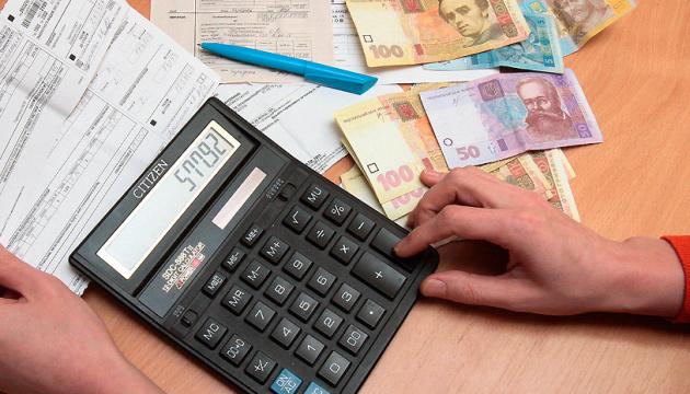 Розенко рассказал, что будет дальше с монетизацией субсидий