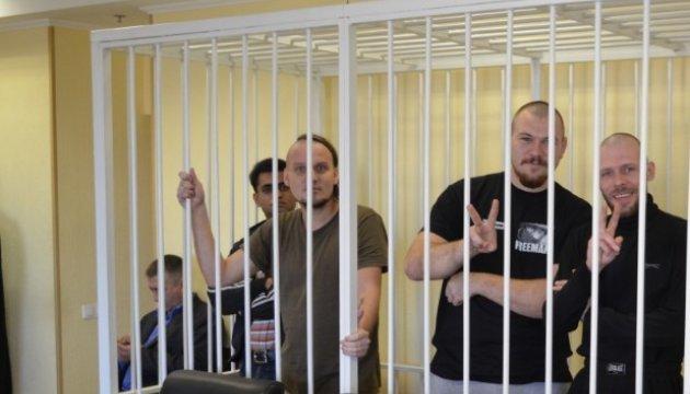 Мукачевское дело: приговор объявят 26 июня