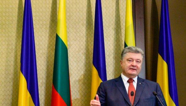 Ukraine has to carry out many reforms to meet criteria necessary for NATO membership - Poroshenko