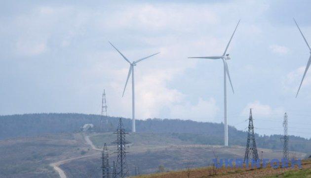 Австрийская компания будет строить ветроэлектростанции на Херсонщине