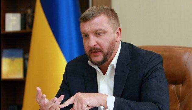 Le ministère de la Justice ukrainien prépare un recouvrement de l'amende de Gazprom à travers le monde