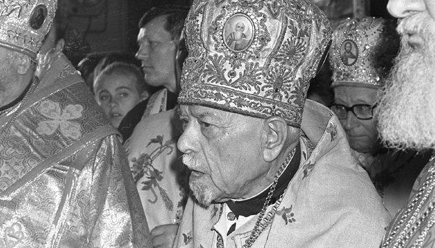 Цей день в історії: 120 років тому народився перший український православний Патріарх Мстислав