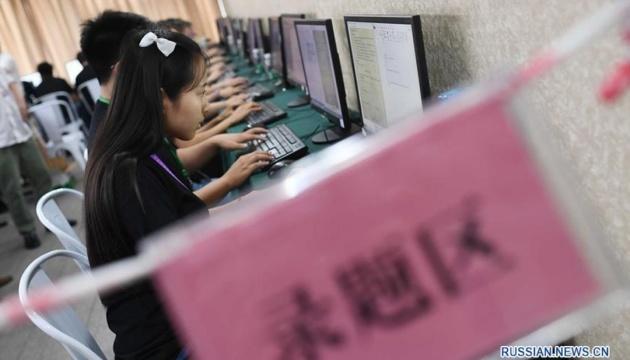 Китай дав 60 стипендій для українських студентів
