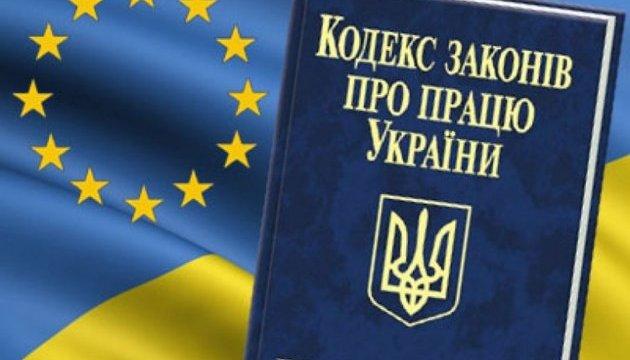 Депутати просять владу відмінити чинні штрафи за порушення трудового законодавства